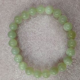 Chinese New Jade Beads Bracelet